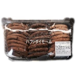 商品名:カークランド バラエティー クッキー 24枚入り  内容量:24枚入り  ※発送日に店頭で製...