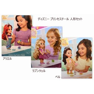 ディズニー ラプンツェル ベル アリエル プリンセス トドラー ドール 人形 11点セット クリスマス お誕生日 プレゼント