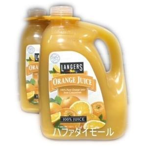 コストコ ランガーズ オレンジジュース 3.78L×2本 大容量 お得 カークランド
