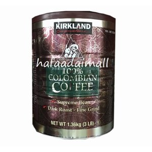 コストコ カークランド 100% コロンビアコーヒー 1.3kg お得 大容量 飲料