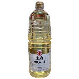 コストコ 竹本油脂 太白胡麻油 1650kg /ごま油/大容量 カークランド