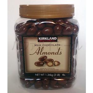 カークランド アーモンドミルクチョコレート 1.36kg/大...