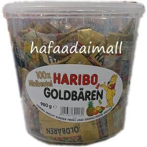 HARIBO ハリボー ゴールデンベアー グミ 980g コストコ カークランド お菓子