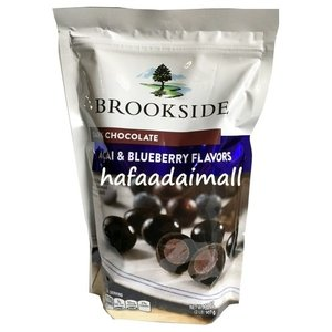 ブルックサイド アサイー&ブルーベリー ダークチョコレート 大容量907g  BROOKSIDE コストコ カークランド お菓子