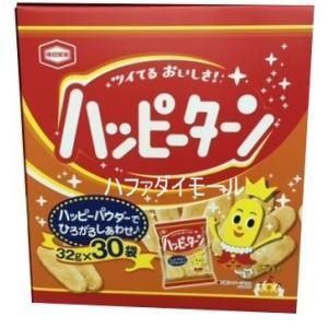 亀田製菓 ハッピーターン 32g×30袋 大容量 コストコ カークランド お菓子