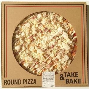 商品名: 1.パンチェッタ&モッツアレラ 2.チーズ 3.シーフード  商品説明: 1.パンチェッタ...