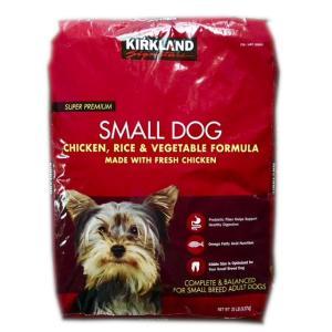 カークランド スーパープレミアム ドッグフード 小型犬 成犬用 チキン ライス ベジタブル 9.07kg コストコ