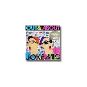 JOKEMIC / OUT&ABOUT (CD)|hafen