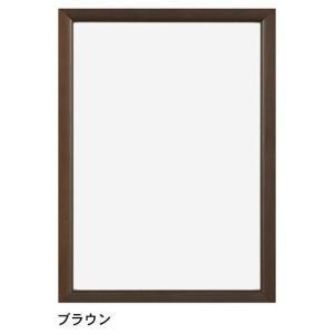 【A3】A.P.J. | ステインパネル | 木製フレーム | A3サイズ (brown)|hafen