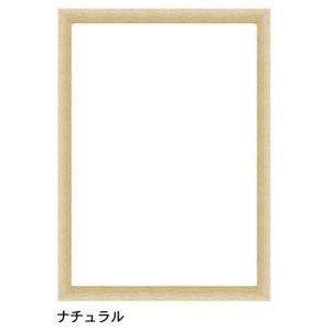 【A4】A.P.J. | ステインパネル | 木製フレーム | A4サイズ (natural)|hafen
