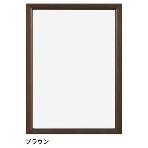 【A4】A.P.J. | ステインパネル | 木製フレーム | A4サイズ (brown)|hafen
