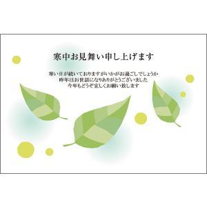 【官製30枚】寒中見舞いはがき・寒中ハガキ KS-12-k30