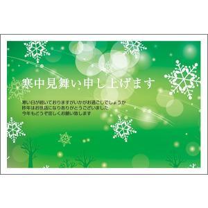 【30枚】寒中見舞いはがき・寒中ハガキ KS-30-30