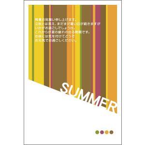 【30枚】残暑見舞いはがき・残暑見舞い ハガキ 残暑はがき ...