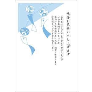 【30枚】残暑見舞いはがき・挨拶状 LST-30-30