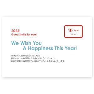 年賀はがき 10枚   2022 年賀状 とら 寅年 お年玉くじ付き  NE-02|hagaki
