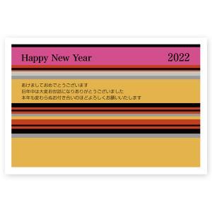 年賀はがき 10枚   2022 年賀状 とら 寅年 お年玉くじ付き  NE-03|hagaki