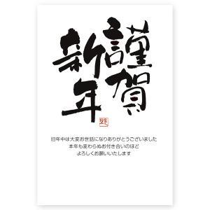 私製年賀はがき 10枚   2020 年賀状 ねずみ 子年  NE-05|hagaki