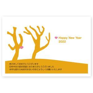 年賀はがき 10枚   2022 年賀状 とら 寅年 お年玉くじ付き  NE-06|hagaki