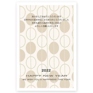 年賀はがき 10枚   2022 年賀状 とら 寅年 お年玉くじ付き  NE-08|hagaki