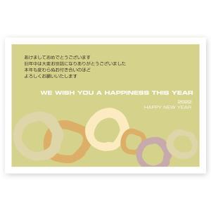 私製年賀はがき 10枚   2020 年賀状 ねずみ 子年  NE-09|hagaki