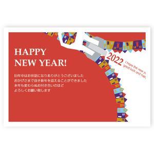 私製年賀はがき 10枚   2020 年賀状 ねずみ 子年  NE-12|hagaki