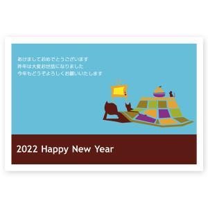 私製年賀はがき 10枚   2020 年賀状 ねずみ 子年  NE-13|hagaki