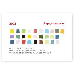 私製年賀はがき 10枚   2020 年賀状 ねずみ 子年  NE-15|hagaki
