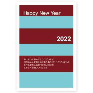 私製年賀はがき 10枚   2020 年賀状 ねずみ 子年  NE-16|hagaki