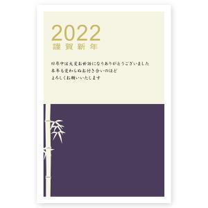 私製年賀はがき 10枚   2020 年賀状 ねずみ 子年  NE-18|hagaki