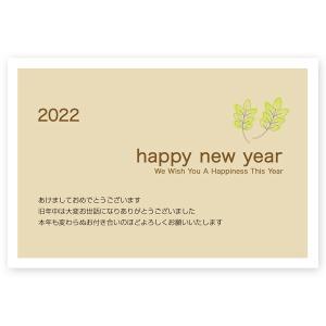 私製年賀はがき 10枚   2020 年賀状 ねずみ 子年  NE-20|hagaki