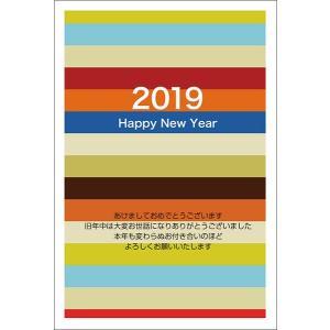 【私製年賀はがき 10枚】 2019年亥年 年賀状 印刷 NE0905-001 猪 いのしし|hagaki