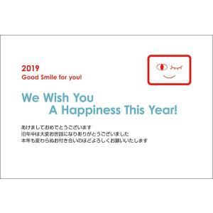 【年賀はがき 10枚】 2019年亥年 年賀状 印刷 NE0905-002 猪 いのしし お年玉くじ付き|hagaki
