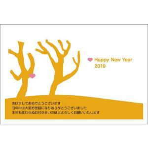 【私製年賀はがき 10枚】 2019年亥年 年賀状 NE0905-007 猪 いのしし|hagaki