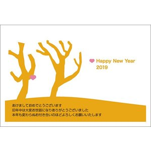 【年賀はがき 10枚】 2019年亥年 年賀状 NE0905-007 猪 いのしし お年玉くじ付き|hagaki