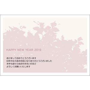 【年賀はがき 10枚】 2019年亥年 年賀状 NE0905-008 猪 いのしし お年玉くじ付き|hagaki