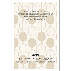 私製年賀はがき 10枚   2019年 亥年 年賀状 猪 いのしし  NE0905-009 hagaki