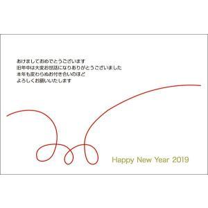 私製年賀はがき 10枚   2019年 亥年 年賀状 猪 いのしし  NE0905-012 hagaki
