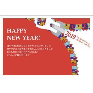 私製年賀はがき 10枚   2019年 亥年 年賀状 猪 いのしし  NE0905-017 hagaki