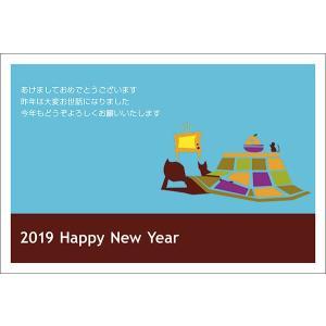 私製年賀はがき 10枚   2019年 亥年 年賀状 猪 いのしし  NE0905-018 hagaki