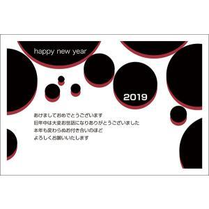 私製年賀はがき 10枚   2019年 亥年 年賀状 猪 いのしし  NE0905-021 hagaki