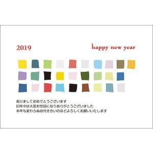 私製年賀はがき 10枚   2019年 亥年 年賀状 猪 いのしし  NE0905-023 hagaki