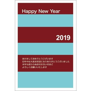 私製年賀はがき 10枚   2019年 亥年 年賀状 猪 いのしし  NE0905-024 hagaki