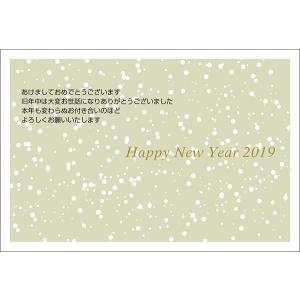 私製年賀はがき 10枚   2019年 亥年 年賀状 猪 いのしし  NE0905-025 hagaki