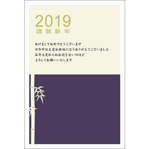 【私製年賀はがき 10枚】 2019年亥年 年賀状 印刷 NE0905-028 猪 いのしし|hagaki