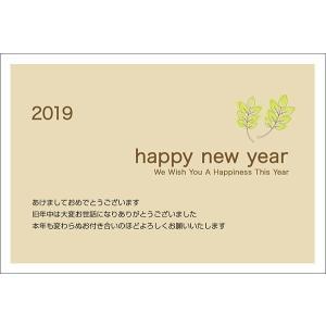 私製年賀はがき 10枚   2019年 亥年 年賀状 猪 いのしし  NE0905-035 hagaki