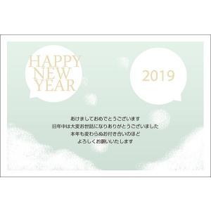 【私製年賀はがき 10枚】 2018年戌年 年賀状 NE09...