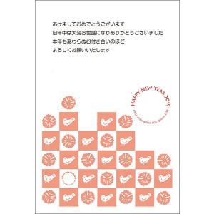 【年賀はがき 10枚】 2019年亥年 年賀状 印刷 NE0905-125 猪 いのしし お年玉くじ付き|hagaki