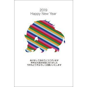 【私製年賀はがき 10枚】 2019年亥年 年賀状 印刷 NE1911-021 猪 いのしし|hagaki