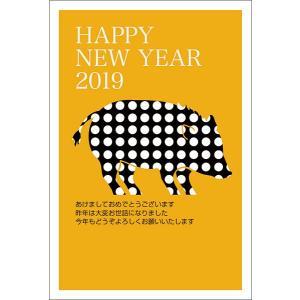 【私製年賀はがき 10枚】 2019年亥年 年賀状 印刷 NE1911-022 猪 いのしし|hagaki